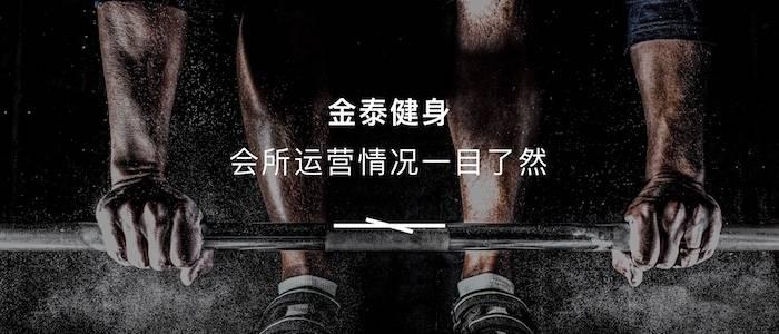 keep健身公众号